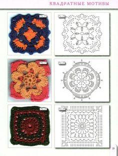 (+1) тема - Схемы вязания квадратных мотивов   РУКОДЕЛИЕ