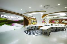 Amoje Food Capital by Karim Rashid, Seoul
