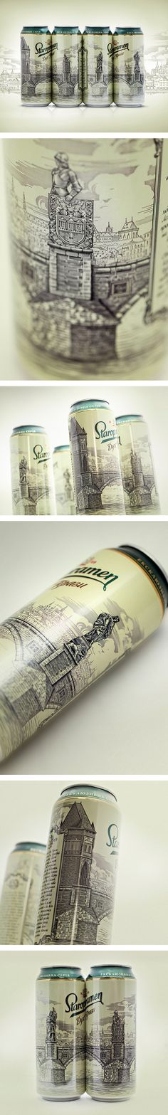 These nicely designed cans have incredible #detail. #Print