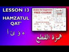 ▶ Arabic for beginners: Lesson 13 - Hamzatul Qat' (همزة القطع) - YouTube