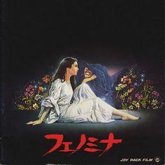 Dario Argento's Phenomena (Creepers)... - a. liddell ripley