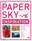 PAPERSKY  YOSEMITE | inspiration