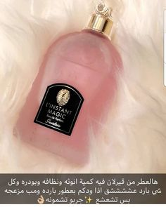where to put perfume Beauty Care, Diy Beauty, Beauty Skin, Beauty Hacks, Perfume Scents, Fragrance, Stretch Mark Cream, Stretch Marks, Cheap Perfume