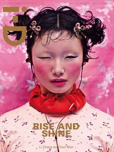 Chen Man - celebrating the diversity of Chinese beauty in a very avant-garde fashion / repinned on Toby Designs