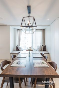 Minimalist House Design, Minimalist Home, Conference Room, Dining Table, Rustic, Interior, Furniture, Home Decor, Space