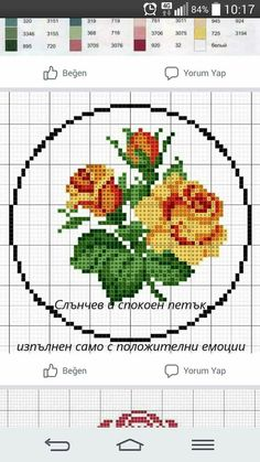 This post was discovered by Hatice Onbaşılar. Discover (and save!) your own Posts on Unirazi. Cross Stitch Heart, Modern Cross Stitch, Cross Stitch Flowers, Cross Stitch Designs, Cross Stitch Patterns, Embroidery Patterns Free, Embroidery Designs, Cross Stitching, Cross Stitch Embroidery