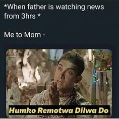 The post Humko remotwa dilwa do appeared first on Gag Bee. Memes Humor, Funny Minion Memes, Very Funny Memes, Funny True Quotes, Funny School Jokes, Jokes Quotes, Funny Relatable Memes, Funny Facts, School Memes
