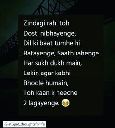 Aakhir itna dil dukhaya he mene tera! Best Friend Quotes Funny, Funny True Quotes, Besties Quotes, True Love Quotes, Funny Memes, Dear Diary Quotes, Dosti Quotes, Real Friendship Quotes, Love Quotes Poetry