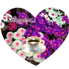 Good Morning, Flowers, Buen Dia, Bonjour, Royal Icing Flowers, Good Morning Wishes, Flower, Florals, Floral