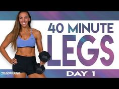 40 Minute Legs - Level 1 Workout | TRANSCEND - Day 1 - YouTube Leg Workout At Home, Bum Workout, Belly Fat Workout, At Home Workouts, Stairmaster Workout, Cardio Workouts, Workout Routines, Best Bum Exercises, Weight Training