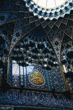 The Islamic [Moorish] art and architecture. Imam Hussein shrine in Karbala, Iraq
