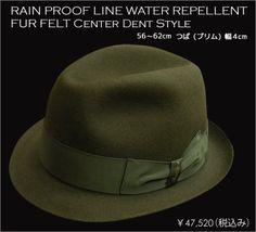 【イタリア製】「Borsalino(ボルサリーノ)」RAIN PROOF LINE、WATER REPELLENT FUR FELT、センターデント、モスグリーン系、小円つまみ(56~62cm、つば4cm)