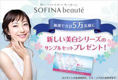 SOFINA 花王ソフィーナ / SOFINA beaute