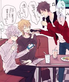 """tarotealeaf: """" [MM AU Series] mystic butler cafe~ Others in the AU series: assassins Cute Anime Boy, Anime Guys, Star Character, Ensemble Stars, Anime Sketch, Light Novel, Cute Gay, Character Design Inspiration, Anime Comics"""