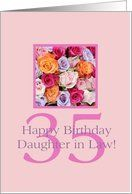 35th birthday Daughter in Law, colorful rose bouquet Card by Greeting Card Universe. $3.00. 5 x 7 inch premium quality folded paper greeting card. Find Flowers & Garden cards for everyone on your list at Greeting Card Universe. Make the occasion a memorable one by sending a custom Flowers & Garden card. Let Greeting Card Universe help you find the best Flowers & Garden card this year. This paper card includes the following themes: photo, photography, and studio porto sabb...