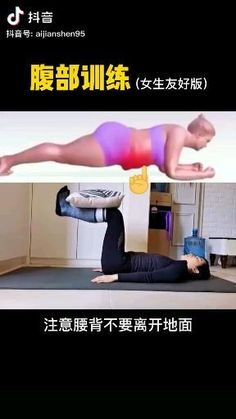 Body Weight Leg Workout, Full Body Gym Workout, Gym Workout For Beginners, Workout Videos, Yoga Facts, Flexibility Workout, Gym Workouts, Exercise, Workout Tips