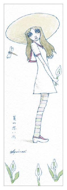 2012年度「集めたくなる栞」