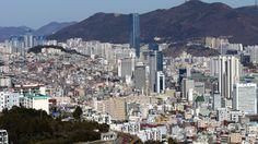 Busan Busan South Korea, San Francisco Skyline, Tower, Park, Travel, Rook, Lathe, Parks, Viajes