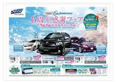 「車 広告」の画像検索結果