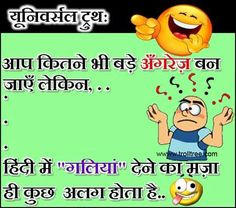 279 Best Funny Jokes Images Funny Jokes Jokes In Hindi Jokes Quotes