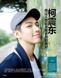[30/09/2016 .BM] Chen, Kai, Handsome, Boys, Movies, Baby Boys, Films, Cinema, Movie