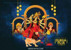 Happy Navratri Wishes, Happy Navratri Images, Happy Durga Puja Image, Maa Pic, Navratri Puja, Navratri Festival, Lord Ganesha Paintings, Aesthetic Space, Kali Goddess