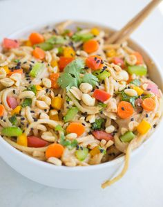 Spicy Thai peanut noodles are a quick and easy dinner recipe that can be ready in under 15 minutes! The smooth, velvety peanut sauce mixed with the crunch of the fresh veggies will make you want to add this to your weekly meal plan.