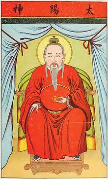 Solar deity - Wikipedia, the free encyclopedia Taiyang Shen, the Chinese Solar Deity