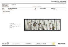 品牌:集恒工艺JIEN ARTS 官网:http://www.jhgy.cc/ 软装##实物画##装置画##酒店专用挂画##家居软装##软装设计 更多高清图及报价可联系:许小姐 QQ:2880084651