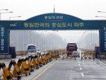 South Korea clarified Monday it had seen no fresh signs of North Korea preparing a fourth nuclear test, after earlier saying that activity was intensifying at the communist state's main atomic site. Nuclear Test, North Korea, New Sign, Celebrity News, Fresh, Activities, Signs, Shop Signs, Sign