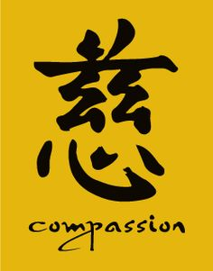 Chinese Character Symbol for Compassion