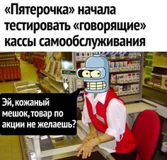 Untitled My Fb, Ecards, Memes, E Cards, Meme