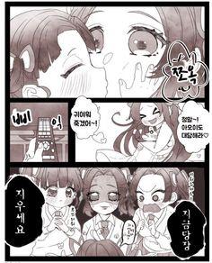 귀멸의칼날)나비자매 : 네이버 블로그 Anime Demon, Manga Anime, Anime Art, Demon Slayer, Slayer Anime, Manga Quotes, World Of Gumball, Asuna, Fantasy Art