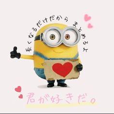 Disney Poems, Minions, Happy, Cute, Fictional Characters, The Minions, Kawaii, Ser Feliz, Fantasy Characters