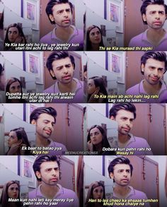 Awwwww❤ suno chanda season 2 😅😅😅😊 Friend Love Quotes, Love You Best Friend, Friends In Love, Crazy Funny Memes, Wtf Funny, Funny Quotes, Best Movie Dialogues, Pakistani Tv Dramas, Pak Drama
