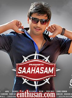 Saagasam Tamil Movie Online - Prashanth and Amanda Rosario. Directed by Arun Raj Varma. Music by S. Thaman. 2016 [U]
