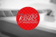 7 Movies 7 Genres: A DIY Japanese Film Fest Japanese Film, Website, Movies, Films, Cinema, Movie, Film, Movie Quotes, Movie Theater