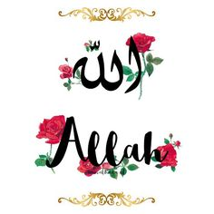 Allah   nooralhuda.nl
