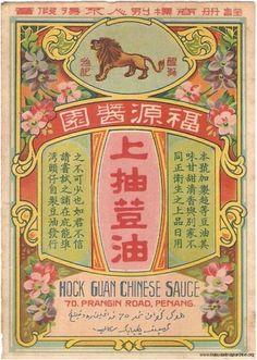 1940_chinesesauce.jpg (400×562)