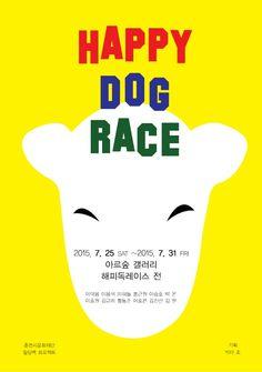 Exhibition 'Happy Dog Race'