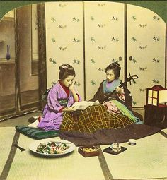 Animated stereoviews of old Japan