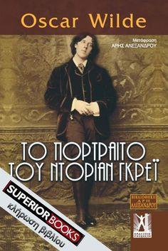 Διαγωνισμός του superiorbooks.gr για ένα βιβλίο «Το πορτραίτο του Ντόριαν Γκρέι» - http://www.saveandwin.gr/diagonismoi-sw/diagonismos-tou-superiorbooks-gr-gia-ena-vivlio-to-portraito-tou-ntorian/