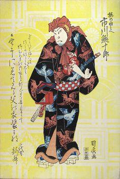 Kunihiro: Ichikawa Ebijûrô II as Ume no Yoshibei in Suda no haru geisha katagi, Takeda Theater, Osaka, 7/1826, ôban nishiki-e; Provenance: This impression is from the Haber Collection, illustrated in Schwaab (Osaka Prints, 1989, no. 120)
