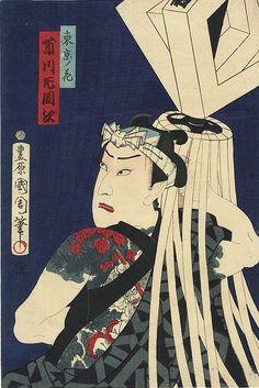 UKIYO - E......TATTOOS OF A FIREFIGHTER......BY KUNICHIKA TOYOHARA II.......BING IMAGES.....