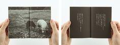 ぼくらの文楽 2011 アカオニ デザイン 写真 Web 山形