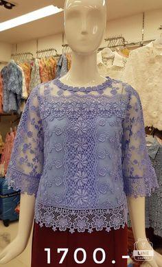 Baju bagus Kebaya Brokat, Dress Brokat, Western Tops, Beautiful Blouses, Refashion, Formal Wear, Fashion Dresses, Floral Dresses, Clothes For Women
