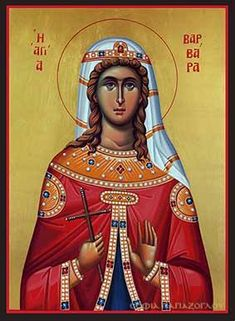 Saint Barbara, Roman Church, Byzantine Icons, Orthodox Christianity, Orthodox Icons, Christian Art, Religious Art, Catholic, Cathedral