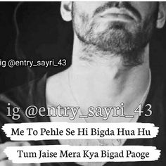61 Best Swag images in 2018 | Attitude Quotes, Hindi quotes