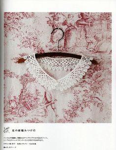 Шея вязать коллекция - Рени - Лей Ю. Сюань