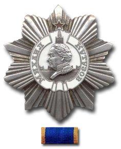 Орден Кутузова 2 ст., учрежд. 29.07.1942 г., награжд. командиры корпусов, бригад и нач. штабов